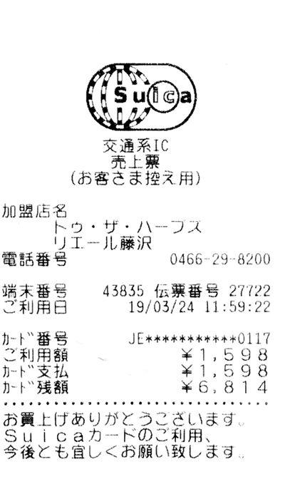 20190325a