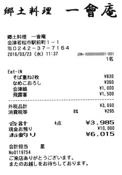 20160325c