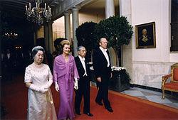 250pxford_and_emperor1975
