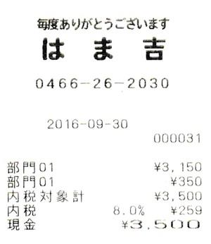 20160930c