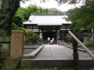 Hokokuji2