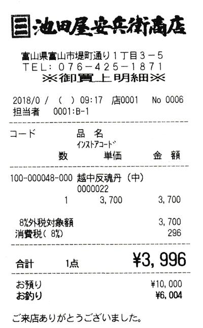 20180409c