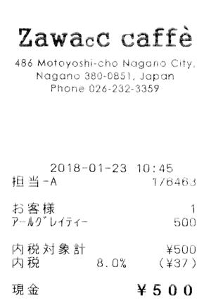 20180414l
