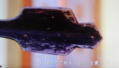 20200116h